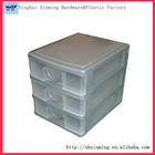 Cheap VCD cabinet, VCD plastic cabinet,VCD plastic drawer