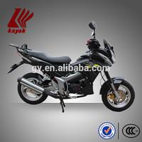chongqing motorcycle manufacturer cub motorcycle cheap bike,KN110-15