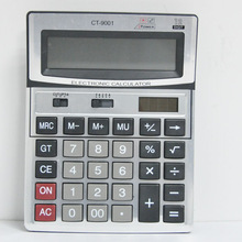 good quality office calculator 12 digits calculator