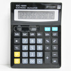 12 Digital calculator