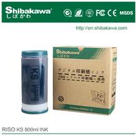 KS ink printing risograph&riso digital stencil duplicator ink