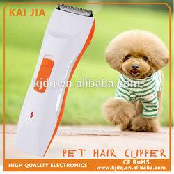 Professional Electric Pet Hair Clipper /pet hair cutting machine