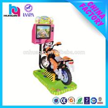 Fashion 2014 TOP SALE!!! 3D video children's games kids rides amusement machines
