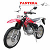 PT250GY Chongqing Powerful Powerful Durable Cheap Motorcycles 150cc
