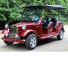 6 seats Electric Classic car Car& electric Classic car carts WS-LY6C