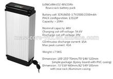48V20Ah Lithium e-bike battery/NCM battery in aluminum case, e-bike 48 volt lithium battery pack,48v lithium ion battery