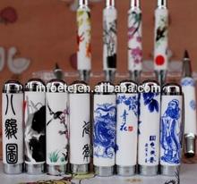 2014 Porcelain Pen Set & Fine Chinese Porcelain Pen Set