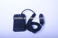 M-Tech Car Adaptor For TK-2107 / TK-278G Two Way Radio