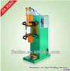 Spot welding machine price