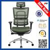 New ergonomic metal chair frames office chair green mesh JNS-801
