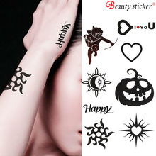Heart, sun, body body DIY tattoo sticker