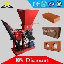 Eco Brava interlock clay brick making machine south africa