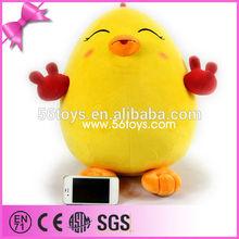 China promotion cute stuffed plush yellow chicken toys