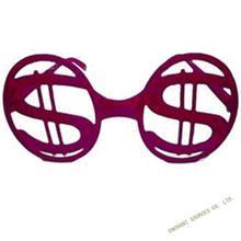 Crazy Funny Carnival Sunglasses 2014