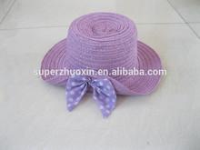 New design children beach hat