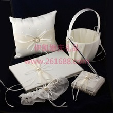 Eternity Wedding collection set with white bowe and pearl Guestbook& pen set &Ring Pillow girl baskets In stocks