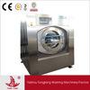 2014 large sales of 15,20,30,50,70,100 kg laundry washer extractor washing machine lg