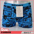 nouveau design en 2014 coton lycra vêtements hommes