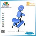2014 silla de masaje portátil