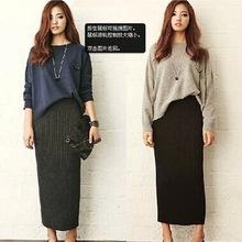 2014 elegante atractivo delgado de cintura alta de división de punto mujeres de la falda larga Bodycon falda más el tamaño negro azul rojo gris 6005