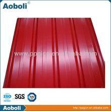 Zinc roof sheet price/roofing steel