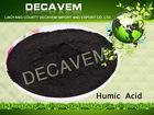 Humic Acid powder fertilizer for sale, humic acid improve soil structure, black powder humic acid