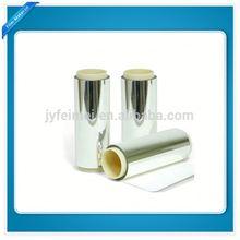 alibaba china thickness 8-75um pet plastic film