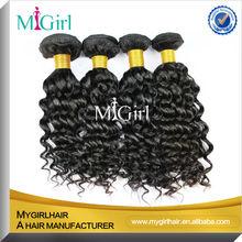 My Girl 100% vierge cheveux coiffure avec armure brésilienne clip cheveux extensions dubaï