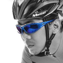 Monton sports glasses for cycling