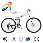 high quality 26inch suspension speeds folding mountain bikes