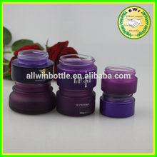 supply purple glass jar skin cream /cosmetic use with silk screen
