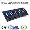 150W Full Spectrum LED Aquarium Light For Marine Use
