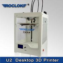 U2 Dual Nozzle -Roclok digital printer model making usage FDM 3D Printer