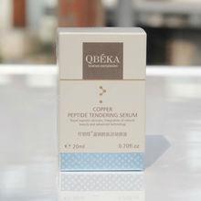 QBEKA active peptide whitening serum high quality ferment serum