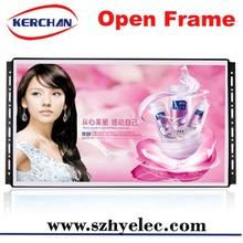 21.5 inch hd digital lcd signage 1080p