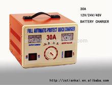 smart lead acid battery charger 48v