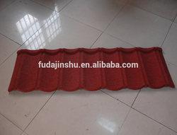 Metal Roof Tile/corrugated steel roofing sheet