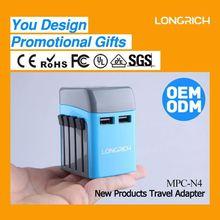 LongRich,adapter for phone,baby door gift