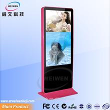 Favorable ventas calientes 55 pulgadas impresión de la pantalla táctil de fotos de la máquina expendedora