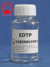Crosslinker EDTP for polyurethane