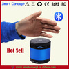Hottest Gadget!!!Bluetooth Stereo LoudSpeaker in China Versatile For College Student!!!