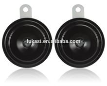 E-mark klaxon horn car speaker component horn speaker