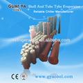 Superior calidad de la cáscara y el tubo de tipo evaporador/intercambiador de calor de china