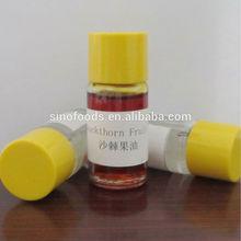 skin whitening oil natural Seabuckthorn fruit oil vegetable oil
