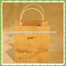 Brown Kraft Paper Bag/brown Paper Bag/kraft Paper Bag