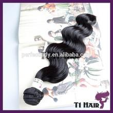 Alibaba 7A grade virgin brazilian hair body wave for sample order