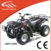250cc hot sale the moment atv with CE and electric starter