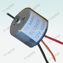 12v 3600rpm electric brushless dc motor