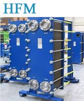 GEA Plate Heat Exchangers Unit, Plate Heat Exchanger for Boiler
