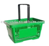 Plastic shopping storage basket